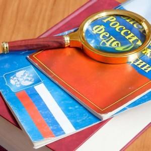 Закон о поправке в Конституцию соответствует Основному закону страны