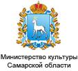 Ограничительные меры действуют до отдельного указания министерства культуры Самарской области.