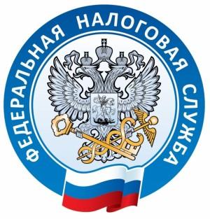 УФНС России по Самарской области рекомендует налогоплательщикам использовать электронное взаимодействие с налоговыми органами
