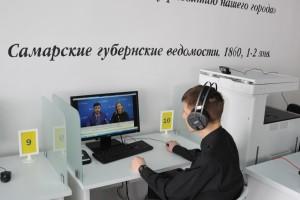 В Самарской областной научной библиотеке состоялся финал олимпиады Президентской библиотеки Россия в электронном мире
