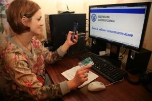 Большинство вопросов можно решить, воспользовавшись «Личными кабинетами налогоплательщиков» или официальными интерактивными сервисами .