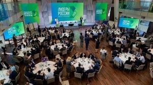 В Москве завершились очные этапы по специализациям конкурса управленцев «Лидеры России.