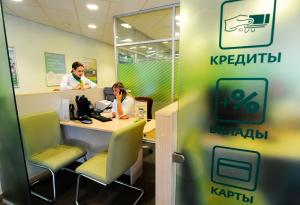 Специальная горячая линия будет работать ежедневно без выходных с 00:00 до 20:00 по московскому времени.