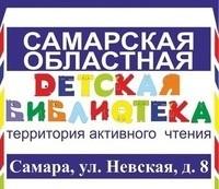 Самарская областная детская библиотека запускает свой библиотечный видеоканал Ёж-ТВ