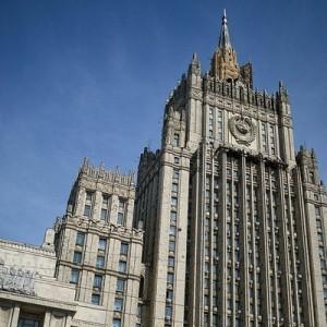 МИД просит россиян, которым необходимо вернуться на родину, передать свои данные в российские загранучреждения