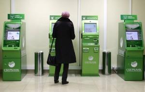 Если сумма перевода превысит 50 тысяч, то клиент должен будет заплатить один процент от нее, но не более тысячи рублей.