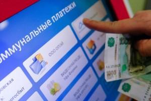 На этой неделе общественный резонанс получило заявление депутата Госдумы Василия Власова об отмене платежей за услуги ЖКХ на время эпидемии.