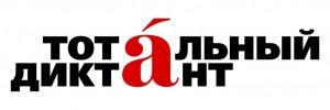Самарская областная универсальная научная библиотека переносит открытые занятия по русскому языку в онлайн-формат