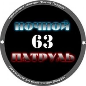 В Самарской области общественная организация Ночной патруль отмечает пятилетний юбилей со дня образования