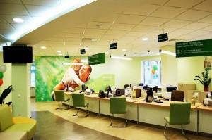 Офисы ПАО Сбербанк будут работать по специальному графику.