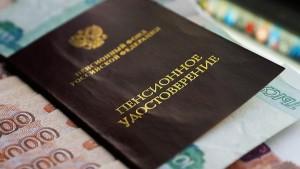 Пенсионный фонд России досрочно профинансировал выплату пенсий и пособий за апрель.