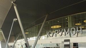 Всем пассажирам выдается Постановление о необходимости находиться в режиме изоляции 14 дней с момента прибытия на территорию России.