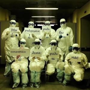 На лечении в инфекционной больнице в Коммунарке состоят 330 пациентов.
