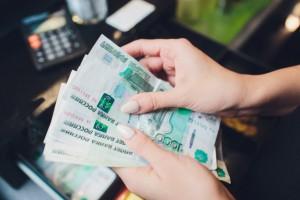 Минимальный размер выплаты составляет 1500 рублей.
