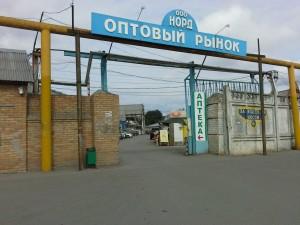 Они приступили к регулярному мониторингу товаров по предложенному Минпромом СО списку, их наличию и ценах на четырёх оптовых базах региона.