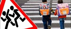 В период весенних школьных каникул необходимо ежедневно напоминать детям правила безопасного поведения на улицах города и соблюдать их самим.