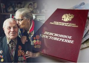 Кроме того, 1057 участников войны получат ежегодную выплату ко Дню Победы в размере 10 тысяч рублей.