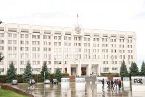 В Самарской области начал работу областной штаб по повышению устойчивости экономики