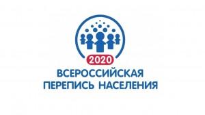 Росстат предложил перенести Всероссийскую перепись населения