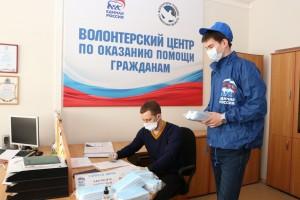 В ежедневном режиме жителям Самарской области помогают более 1000 волонтеров