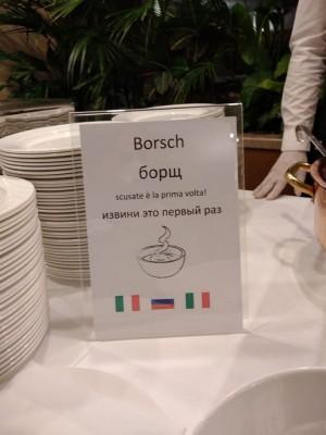 Подарок от итальянцев тронул российских врачей.