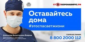 В Самарском регионе за сутки нет новых случаев заболевания коронавирусом