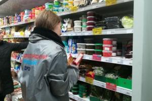 В Самаре волонтеры продолжают оказывать помощь одиноким людям, которые не могут выйти на улицу