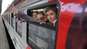 Скидка на проезд детей в возрасте от 10 до 17 лет в сезон летних каникул предоставляется в период с 1 июня по 31 августа 2020 года.