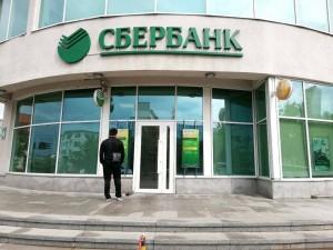 Отделения банка начнут работать в стандартном режиме с 9 апреля.