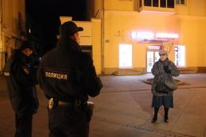 Нарушения режима влекут наложение административного штрафа на граждан в размере от 15 до 40 тысяч рублей.