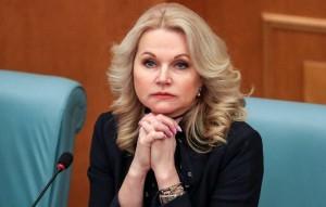 """Вице-премьер России отметила, что к этому времени закончится первый 14-дневный цикл """"социального разобщения""""."""