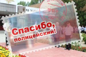 Тольяттинские полицейские задержали вымогателя