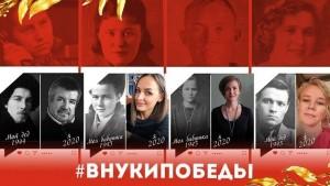 Пятый канал запустил социальный проект Внуки Победы