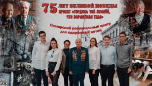 Посвящённый юбилею Великой Победы.