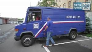 В УФПС Самарской области потребность в работниках отделений почтовой связи составляет свыше 150 человек, главным образом речь идет о почтальонах и водителях.