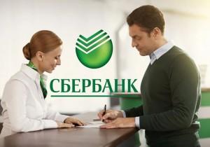 Сбербанк присоединился к новой правительственной программе поддержки предпринимательства.