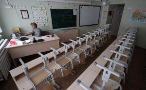 СК будет отслеживать случаи оскорбления и издевательств над учителями в ходе онлайн-занятий и даст правовую оценку — вплоть до возбуждения уголовного дела.