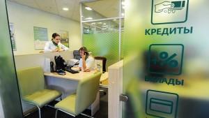 Сбербанк с конца марта начал выдавать зарплатные кредиты в рамках программы.