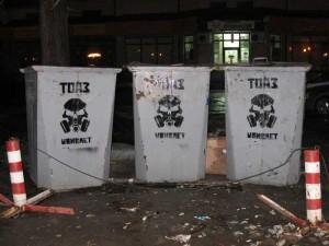 Ещё один рабочий скончался от полученных травм на «Тольяттиазоте»