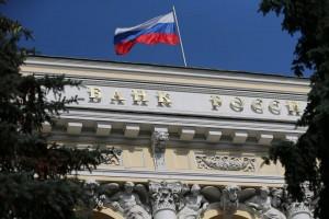 Ключевая ставка — минимальная процентная ставка, по которой Банк России кредитует коммерческие банки и по которой готов принимать средства на депозиты.