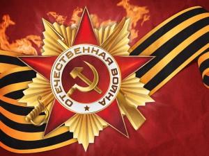 Сбербанк вместе со всей страной готовится к празднованию 75-летия Великой Победы