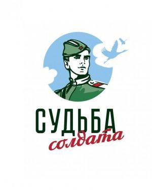 Активисты Поискового движения России будут искать информацию о пропавших без вести или погибших в годы ВОВ 1941-1945 годов.