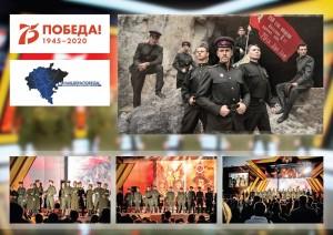 Самарская область стала участником народной песенной акции Наш День Победы