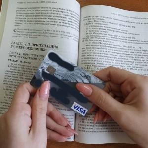 У сызранки похитили банковскую карту, с которой сняли 7 000 рублей