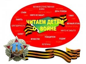 В этом году к акции присоединились 80 регионов страны. Также ее поддержали участники из Армении, Беларуси, Казахстана, Узбекистана, США.