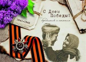 Спойте близкие своему сердце строки на одном из более, чем сотни языков России и мира.