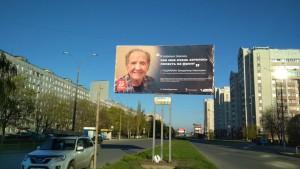 В регионе появились билборды с портретами и цитатами героев, защищавших Родину.