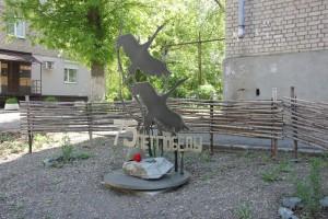 В Самаре сотрудники РКС-Самара установили созданную ими композицию к 75-летию Великой Победы