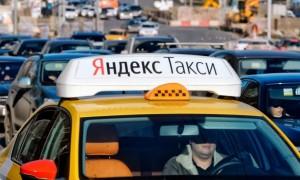 Воспользоваться «бесплатным такси» можно будет в Самаре и Тольятти, а также в радиусе 40 км от них.