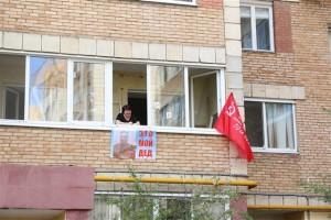 В связи со сложной эпидемиологической обстановкой широкое празднование Дня Победы в Самарской области, как и по всей стране, было перенесено.